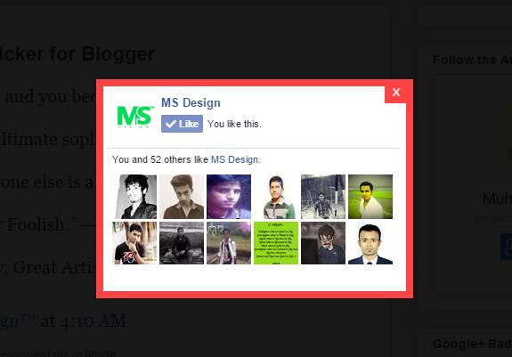 CSS Pop up Facebook Like Box ব্লগস্পট সাইটের জন্য। (ব্লগস্পট মাষ্টাররা মিস করবেন না)