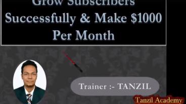 ক্যারিয়ার হিসেবে ফ্রীলান্সিং (Freelancing)ঃ পর্ব ১ (Grow Subscribers Successfully)