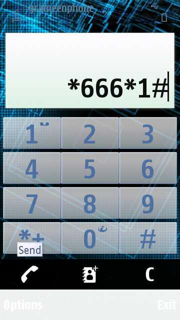 এখনি আপনার রবি এবং Banglaink sim 3G তে পরিণত করুন.
