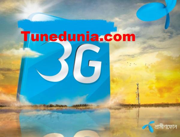 ঈদ উপহারঃ জিপি সিমে New Proxy & Port দিয়ে Java, symbian & android ফোনে তুফান স্পীডে আনলিমিটেড ফ্রি নেট চালান ২৮-৭-১৪