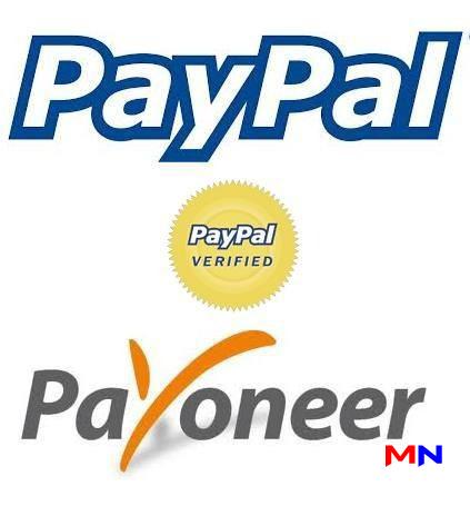 আপনি কিভাবে Paypal Account এর Limit চিরদিনের জন্য সরাবেন দেখুন। Paypal Part 02,03,04.