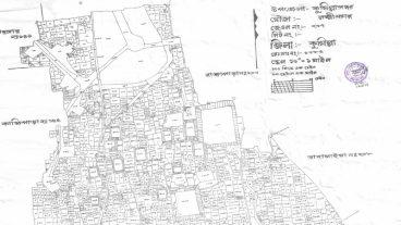 মেীজা ম্যাপ অটোক্যাডে এর মাধ্যমে ডিজিটাল মেীজা ম্যাপ এ রুপান্তর করি(Digital Mouza Map Scaling Part 02)