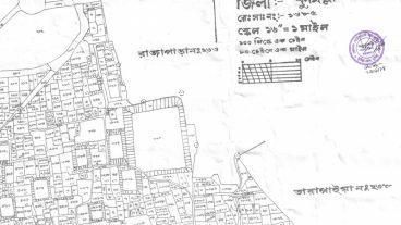 মেীজা ম্যাপ অটোক্যাডে এর মাধ্যমে ডিজিটাল মেীজা ম্যাপ এ রুপান্তর করি(Digital Mouza Map Scaling Part 03 By AutoCAD)