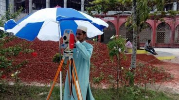 Kolida Total Station Primary Setup For topographic Survey/ডিজিটাল সার্ভে কাজ শিখি বাংলায়।