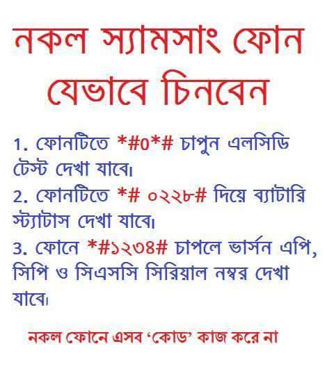 Again gp free Net Java,Symbian & Android ফোনে ALL Site browsing & fb by unlimited Download… !!