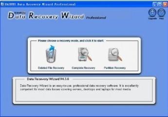 Data Recovery Wizard Professional ফুল ভার্সন কোন সিরিয়াল কী এর প্রয়োজন নেই