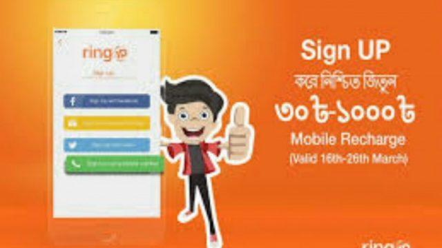 (mega post) ফ্রিতে প্রতিদিন recharge করুন ৪০০ থেকে ৫০০ টাকা মানে unlimited recharge করুন with payment proof update