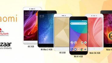 Xiaomi মোবাইলে ধুন্ধুমার অফারঃ ফ্রি গিফটসহ মাত্র ১৩৩২ টাকায় শুরু