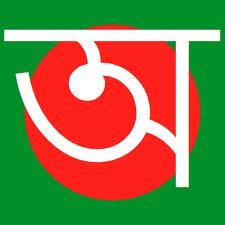 মাইক্রোসফট অফিসের বাংলা পরিভাষার বৃত্তান্ত