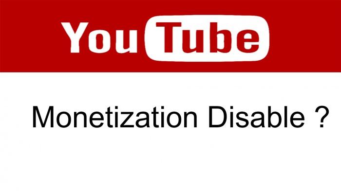 আপনার Youtube এর Monetization যদি disabled হয়ে যায় তাহলে সেটা যেভাবে enable করবেন।যাদের youtube চ্যানেল আছে জেনে রাখুন কাজে লাগবে।