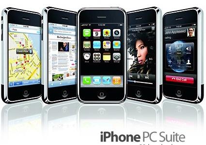 Itunes ছাড়াই অ্যাপ্লিকেশান ভরুন IPhone এ !!!!