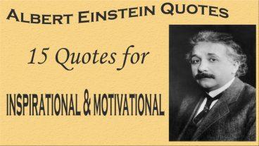 আলবার্ট আইন্সটাইন এর ১৫ টি উক্তি যা আপনার জীবন পরিবর্তনে অনেক ভুমিকা পালন করে