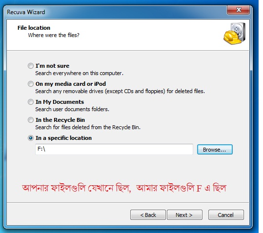 recura file recovery 3