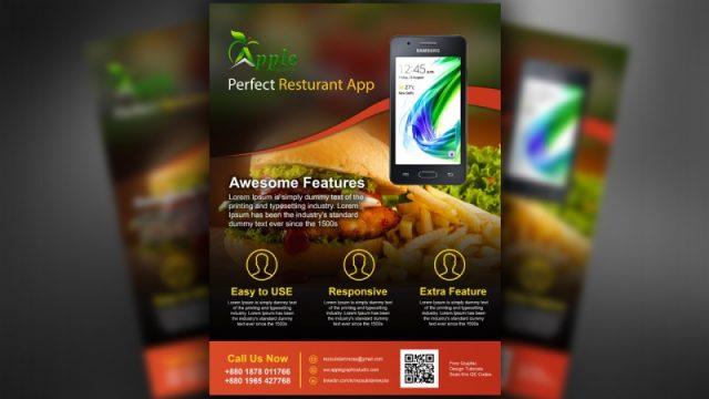 গ্রাফিক্স ডিজাইন স্টুডিও [পর্ব-১৪১] :: কিভাবে একটি প্রমোশনাল Flyer ডিজাইন করবেন – Mobile App Promotional Flyer Design – Photoshop Tutorial