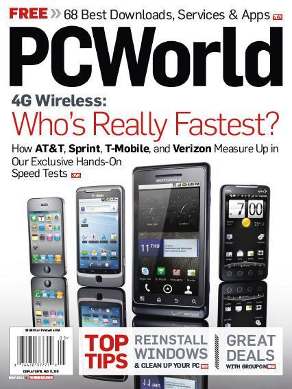 বিশ্বের সরবাধিক জনপ্রিয় টেক ম্যাগাজিন PC WORLD এর আলোকে পেইড এন্টিভাইরাস রিভিউ , আর একটি ছোট্ট উপহার