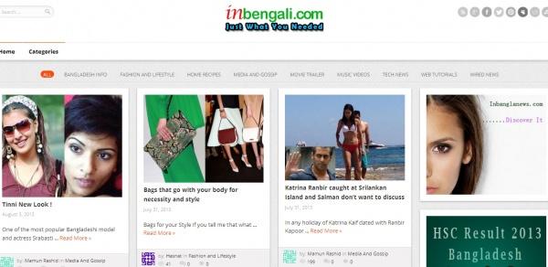 যাত্রা শুরু করল InBengali.com Give Suggestion…..