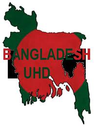 চলুন জেনে নিই চট্টগ্রামের কোথাই কোথাই রবির হাই স্পীড ওয়াইফাই জোন আছে