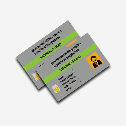 স্মার্ট কার্ড সম্পর্কে বিস্তারিত- কখন কোথায় কিভাবে পাবেন আপনার স্মার্টকার্ড (এন্ড্রয়েড এপ্স)