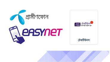 গ্রামীনফোন EasyNet এর বেস্ট অফ ইন্টারনেট এ যুক্ত হয়েছে টেকটিউনস Techtunes