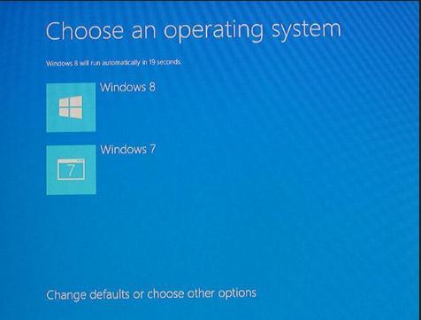 Windows 7 and Windows 8 ডুয়াল বুটিং
