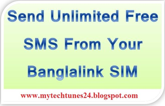 হ্যাক করুন বাংলালিংক এসএমএস এবং আপনার বাংলালিংক সিম থেকে আনলিমিটেড এস এম এস পাঠান একদম ফ্রী। Send unlimited free SMS from your banglalink SIM !!!
