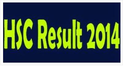 HSC Result 2014 (এইচএসসি রেজাল্ট) জেনে নিন সবার আগেই (বিকল্প পদ্ধতি)