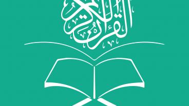 Android Quran প্রতিটি শব্দের বাংলা অর্থসহ
