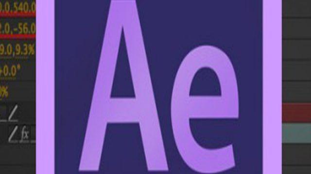 Adobe After Effect :: এক নজরে দেখে নিন বরিশাইল্লা ভূত। যাদের হার্ড দূর্বল তারা দেখবেন না।