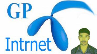 [ হট টিউন ] Gp Internet :: এক্ষুনি নিয়ে নিন 9 টাকায় 500 MB Internet !!! শুধু মাত্র গ্রামীন সিম ব্যবহারকারীরা। অফারটি 2 ই জুলাই প্রর্যন্ত থাকবে।