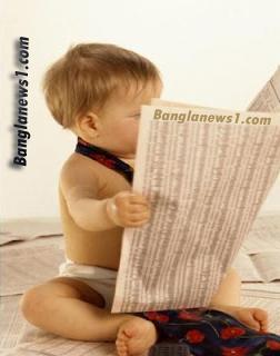 আপনার Website বা Blog কে আরও আকর্ষণীয় করতে যুক্ত করুন Live News