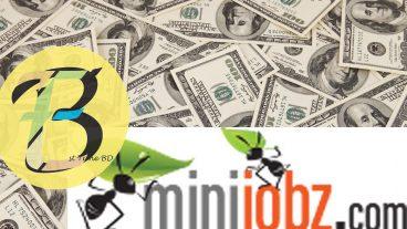 Investment  3$-4$ যারা কাজ জানেন না তারাও পাবেন PC/Mobile User