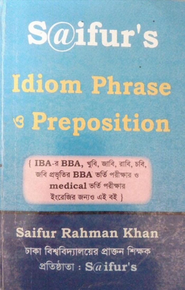 সাইফুর স্যারের বিখ্যাত বই Idioms Phrase ও Preposition প্রায় ১৪০০ টি Idioms Phrase ও Preposition পাবেন বইটিতে