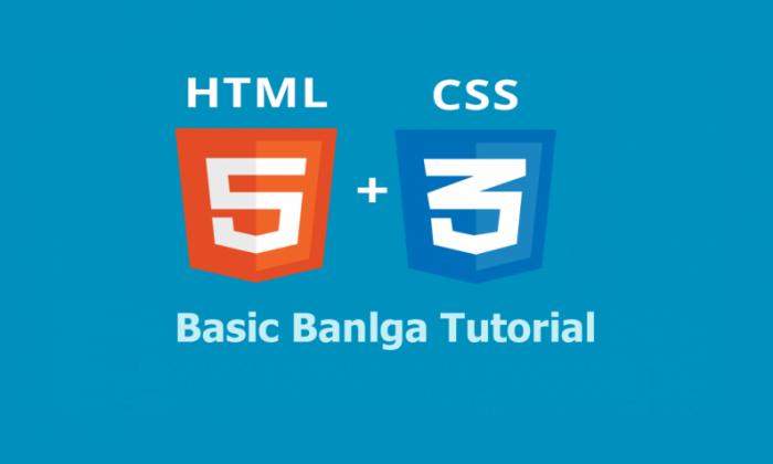 Ξভিডিও টিউনΞ HTML 5 ও CSS 3 বেসিক বাংলা টিউট [পর্ব-১১] :: সিএসএস পেইজ তৈরি করে স্টাইল করা (CSS External page styling)।