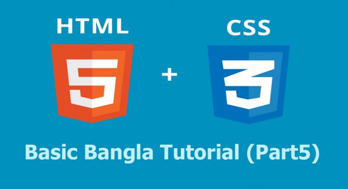 Ξভিডিও টিউনΞ HTML 5 ও CSS 3 বেসিক বাংলা টিউট [পর্ব-১২] :: ওয়েবসাইটে ফন্ট ব্যবহার করা (font use in website)।