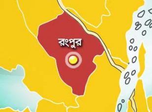 রংপুর বিভাগীয় টিউনারদের দৃষ্টি আকর্ষন করছি!