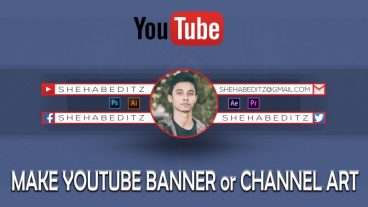 Youtube Cover Photo: আপনার ইউটিউব এর জন্য তৈরি করে নিন সুন্দর Channel Art/Banner