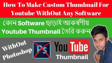 Youtube কাস্টম Thumbnail তৈরি করুন কোন রকম সফটওয়্যার বা  PhotoShop ব্যবহার ছাড়াই