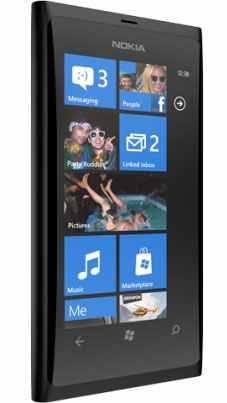 Nokia Lumia 800 এর  দাম ও সেটের সুবিধা।