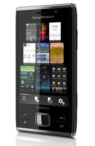 Sony Ericsson এর সুন্দর একটি মোবাইল।(না দেখলে মিস করবেন)