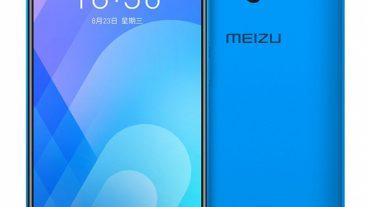 মিড বাজেটের সেরা স্মার্ট ফোন নিয়ে আসছে মেইজু(Meizu Note M6)
