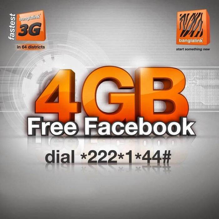 বাংলালিংক এ Free 4GB নিছেন But Facebook ছাডা অন্য সাইট থেকে Browsing & Download করতে পারছেন না? আসুন দেখি কি ভাবে চালাবেন।