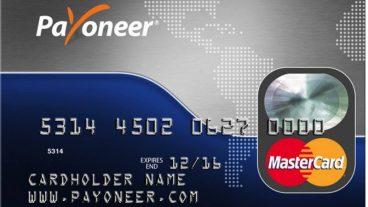$25 বোনাস সহ ফ্রিতে Payoneer Master Card নিন একদম ঘরে বসে [স্ক্রীনশর্ট সহ দেখুন]