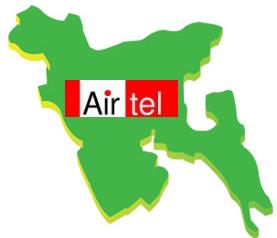 এবার বাংলাদেশে Airtel এর ওয়েবসাইট হ্যাকিং হলো