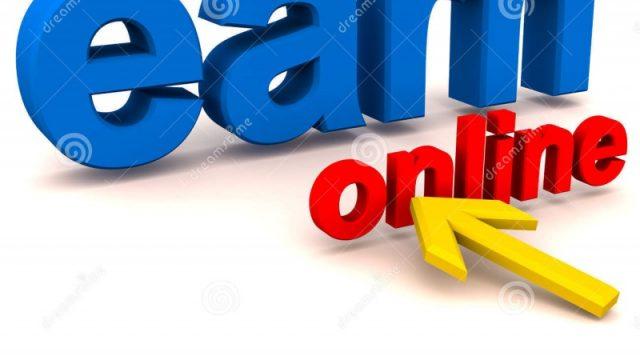dreamploy.com থেকে মাসে প্রচুর আয় করুন আর অনলাইন আয়ের ভবিষ্যৎ বানান।