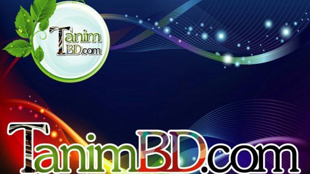 TanimBD.com এ visit করে দেখুন আপনার প্রিয় গানটি আডিও আর ভিডিও পাবেন। একবার আসলে বার বার মন চাই।