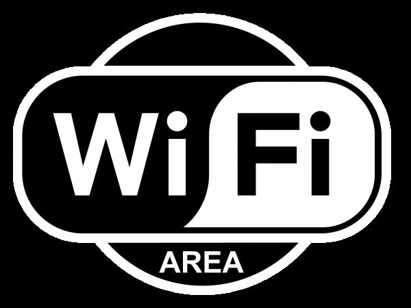 ল্যাপটপ দিয়ে WiFi Zone তৈরি করুন মাত্র ২ লাইনের কোড দিয়ে