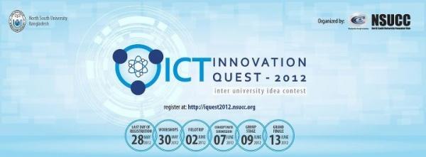 প্রযুক্তি ও তারূণ্যের শক্তিতে দেশ বদলের অঙ্গীকার নিয়ে শুরু হচ্ছে : ICT Innovation Quest 2012