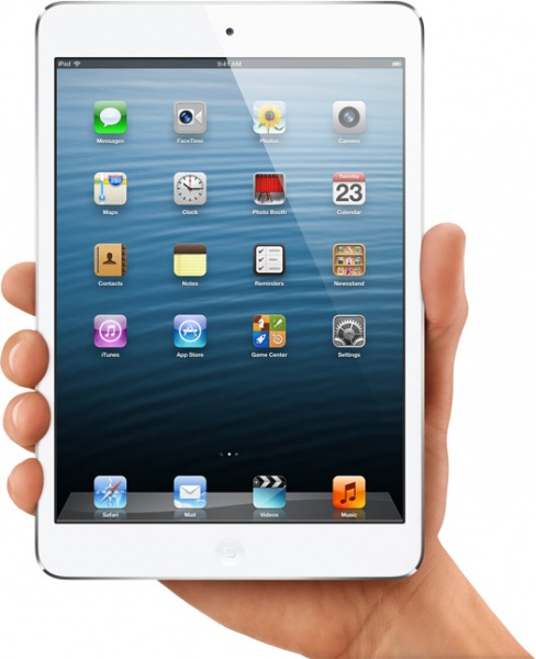 iPad mini পেইড আপ্পস একদম ফ্রী তে (Without jailbreak)