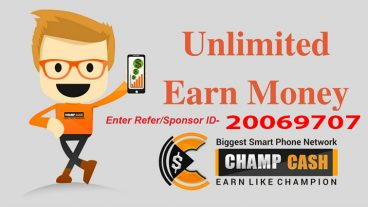 Champcash Money Free Apps টি Install করুন প্রতিদিনে অনায়াসে উপার্জন করতে পারেন 300-500 টাকা