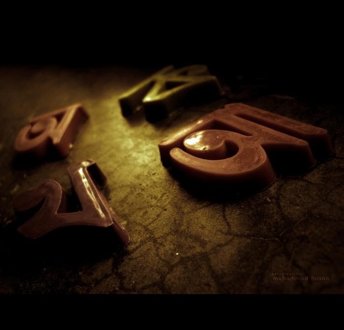 মাতৃভাষা বাংলায় তৈরি করুন হাই কোয়ালিটি কনটেন্ট এবং তথ্য প্রযুক্তিতে বাংলায় কনটেন্ট তৈরিতে অবদান রাখুন